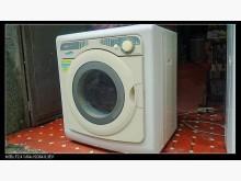 [9成新] 下殺~三洋7.5公斤乾衣機防塵蟎乾衣機無破損有使用痕跡