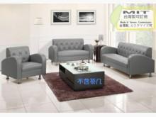 [全新] 戴爾灰色皮沙發(全組)多件沙發組全新