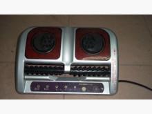 [9成新] 連欣二手家電-紅外線腳底按摩機健康電器無破損有使用痕跡