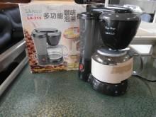 LA POLO多功能6杯咖啡機咖啡機近乎全新