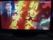 [8成新] 奇美37吋LED色彩鮮艷畫質佳電視有輕微破損