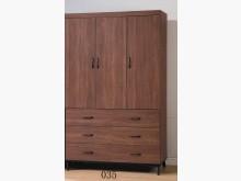 [全新] 喬納得淺胡桃4×7尺衣櫥衣櫃/衣櫥全新