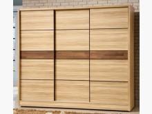[全新] 巴瑪栓木色7.5×7尺衣櫃衣櫃/衣櫥全新