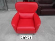 [全新] 全新/ 單人皮沙發(紅)單人沙發全新