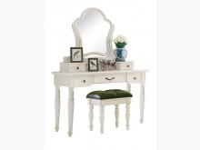 [全新] 蘇菲亞法式4尺鏡台(含椅)鏡台/化妝桌全新