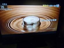 [8成新] 品牌液晶色彩鮮艷畫質清晰可來電詢電視有輕微破損