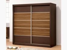 [全新] 卡爾頓7尺推門衣櫃特價24800衣櫃/衣櫥全新