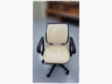 [全新] 宏品二手~全新高級皮製辦公椅電腦桌/椅全新