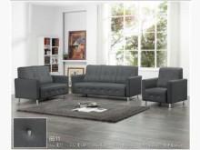 [全新] 6611型貓抓皮沙發 桃園區免運多件沙發組全新