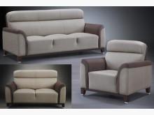 [全新] 寶格麗雙色貓抓皮沙發組 桃園免運多件沙發組全新