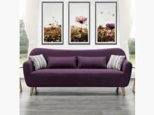 [全新] 蘿莉三人座布沙發雙人沙發全新