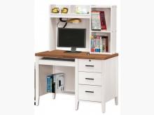 [全新] 詩肯雙色3.5尺電腦桌電腦桌/椅全新
