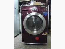 [8成新] LG12公斤洗脫烘滾筒兩年保固洗衣機有輕微破損
