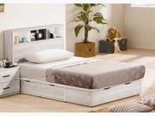 [全新] 狄倫古橡木單人六抽床底$7500單人床架全新