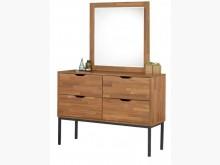[全新] 亞瑟3.5尺柚木集層斗櫃鏡台鏡台/化妝桌全新