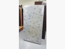[8成新] 樂居二手B1105FJJ單人床墊單人床墊有輕微破損