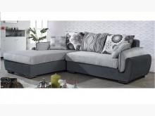 [全新] 佐丹L型灰色沙發組-左右向L型沙發全新