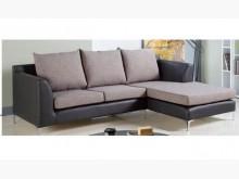 [全新] 摩根雙色L型沙發-左右向L型沙發全新
