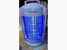 [9成新] 安寶滅蚊燈其它電器無破損有使用痕跡