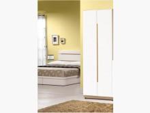 [全新] 露西木紋白單吊衣櫃$9900衣櫃/衣櫥全新