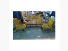 [全新] 樂居二手傢俱館 5人座木沙發椅木製沙發全新