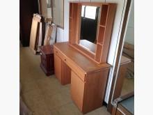 [8成新] 化粧鏡台(清倉大降價)鏡台/化妝桌有輕微破損