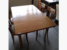 [8成新] 長折桌子(清倉大降價)餐桌有輕微破損