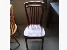 [全新] 實木餐椅(清倉大降價)餐椅全新