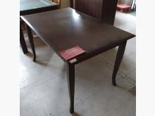 [7成新及以下] 胡桃餐桌(清倉大降價)餐桌有明顯破損