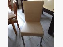 [8成新] 米色餐椅(清倉大降價)餐椅有輕微破損