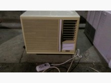 [8成新] 2.3kw窗型冷氣 3500元窗型冷氣有輕微破損