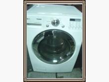 [9成新] 9成新LG洗脫烘14公斤洗衣機無破損有使用痕跡