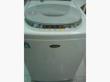 [8成新] 青貧族優惠區~國際10公斤洗衣機有輕微破損