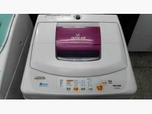 [9成新] 小型風乾洗衣機~已拆洗內槽洗衣機無破損有使用痕跡