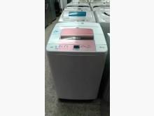 [9成新] 日立11公斤變頻洗衣機粉紅洗衣機無破損有使用痕跡