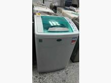 [9成新] 洗衣機三洋14公斤變頻洗衣機無破損有使用痕跡