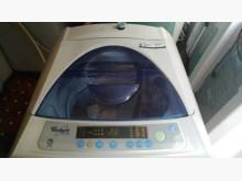 [9成新] 惠而浦12公斤洗衣機(拆洗內筒)洗衣機無破損有使用痕跡