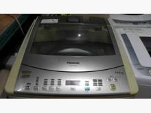[9成新] 國際14公斤(變頻馬達,銀抗菌)洗衣機無破損有使用痕跡