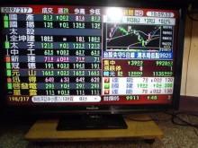 [8成新] 李太太~國際42吋液晶色彩鮮艷電視有輕微破損