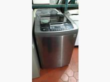 [9成新] LG 15公斤變頻洗衣機冷風乾燥洗衣機無破損有使用痕跡