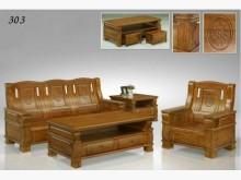 [全新] 樂居二手ZH303DJI木頭椅木製沙發全新