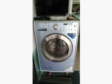 [9成新] LG 12公斤,滾筒洗衣機己消毒洗衣機無破損有使用痕跡
