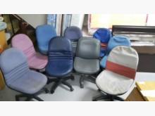 [7成新及以下] 樂居二手CF0424AJJ辦公椅辦公椅有明顯破損