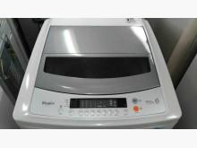 [9成新] 惠而普15公斤(省水標章)洗衣機無破損有使用痕跡