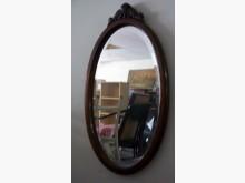 [9成新] 連欣二手傢俱-富麗典雅面鏡/掛鏡鏡子無破損有使用痕跡