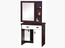 [全新] 胡桃白雙色滑鏡浮雕化妝台5300鏡台/化妝桌全新