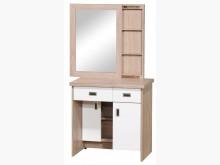 [全新] 北橡白雙色滑鏡浮雕化妝台5300鏡台/化妝桌全新