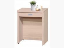 [全新] 套房專用書桌白橡鏡台特價2600鏡台/化妝桌全新