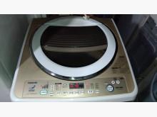 [9成新] 東芝日製14公斤日製變頻洗衣機洗衣機無破損有使用痕跡
