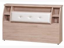 [全新] 北橡6尺浮雕皮床頭特價$4900雙人床架全新